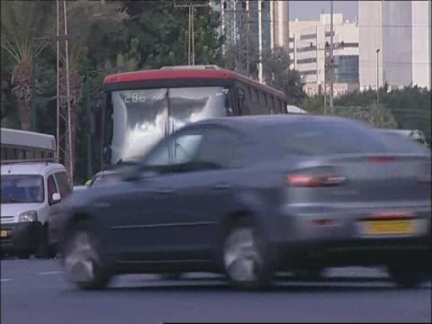 (HZ) Middle East Car