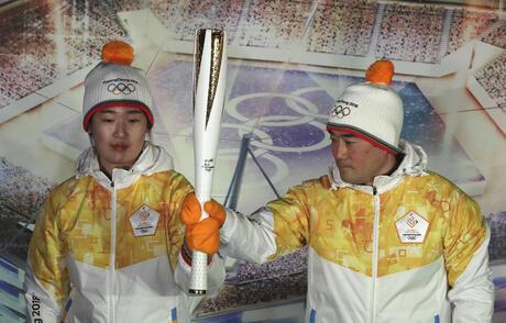 South Korea Pyeongchang 2018 One Year To Go