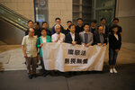 "Pro-democracy lawmakers Leung Yiu-chung, third left, Kwok Ka-ki, center, and Gary Fan, third right, protest outside police headquarters against the arrest of their colleagues, holding a banner that reads ""defeat the evil law, Fearless"" in Hong Kong, Saturday, Nov. 9, 2019. Three members of the Legislative Council of the Hong Kong Special Administrative Region were arrested for allegedly breaching legislative council regulation earlier this year, Hong Kong police confirmed Saturday. The arrests were made over Friday and Saturday after the police carefully investigated reports of obstruction at a meeting in the Legislative Council Complex on May 11, they told Xinhua. (AP Photo/Kin Cheung)"
