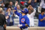 Chicago Cubs' Javier Baez gestures after hitting a two-run home run during the third inning of the team's baseball game against the New York Mets on Tuesday, June 15, 2021, in New York. (AP Photo/Frank Franklin II)