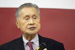 Takashi Aoyama