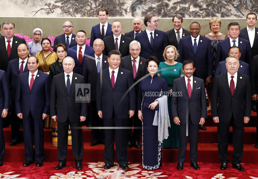 China Belt and Road Forum