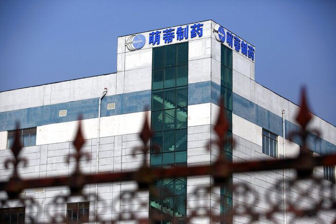 This Sept. 27, 2019 photo shows a Mundipharma facility in an industrial park on the outskirts of Beijing, China. As the Sackler's U.S. empire collapses, Mundipharma, which is also owned by the family, is using the same tactics to peddle opioids in China. (AP Photo/Mark Schiefelbein)