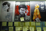 In this Friday, July 12, 2019, photo, post-it notes and a caricature of Hong Kong leader Carrie Lam are seen on their version Lennon Wall in Hong Kong. Hong Kong activists first created their own Lennon Wall during the 2014 protests, covering a wall with a vibrant Post-it notes calling for democratic reform. This time, they have taken to sticking the neon-colored notes everywhere, erecting impromptu Lennon Walls across the city as quickly as others might tear them down. Some protesters have called it