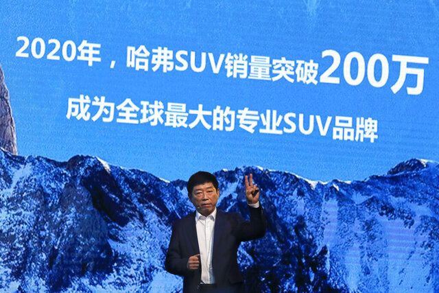 FILE - In this Feb. 19, 2017, file photo, Wei Jianjun, chairman of Great Wall Motors Ltd., gestures as he speaks during an event celebrating it sales passing the one million mark, at the Great Wall headquarters in Baoding in north China's Hebei province. General Motors decision to pull out of Australia, New Zealand and Thailand as part of a strategy to exit markets that don't produce adequate returns on investments raised dismay Monday, Feb. 17, 2020 from officials concerned over job losses.  The words behind reads