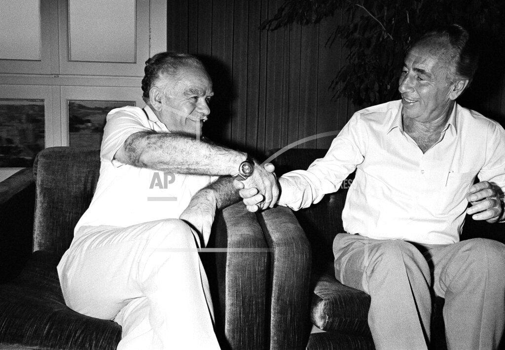 Watchf Associated Press International News   Israel APHS117353 Simon Peres and Yitzhak Shamir
