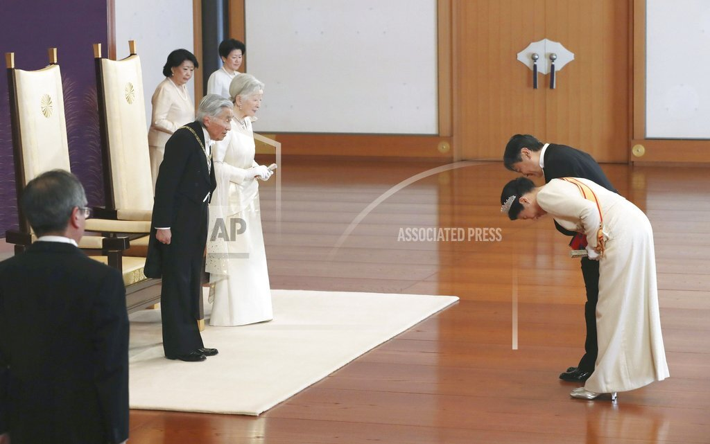 New Year ceremony at Imperial Palace