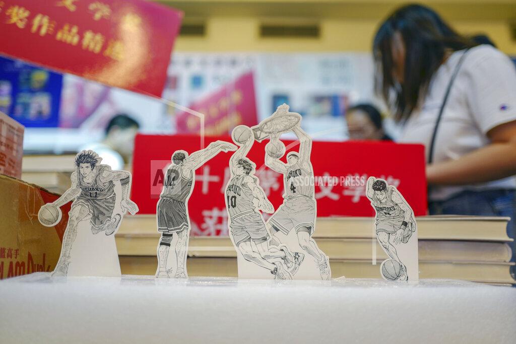 CHINA BOOK FAIR JAPANESE MANGA Slam Dunk POPULARITY