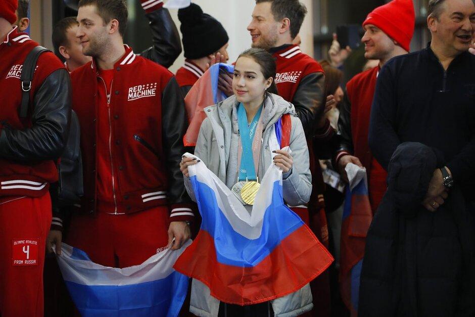 Alina Zagitova