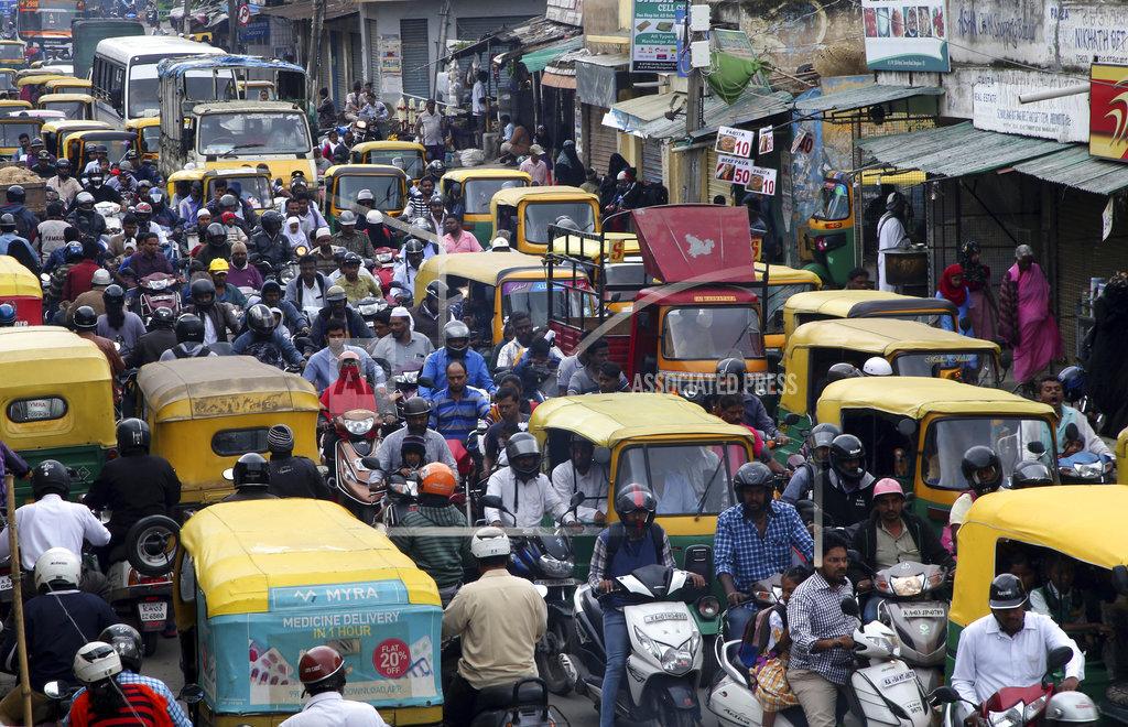 India World Population Day