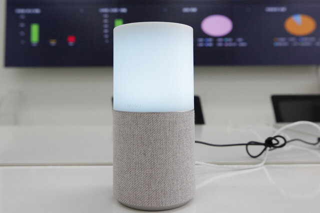 SK Telecom's AI speaker Nugu built with an artificial intelligence called