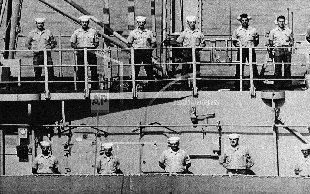 Watchf Associated Press International News   United Arab Emirates APHS37583 USS Vincennes 1988