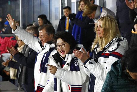 Kim Jung-sook, Moon Jae-in, Ivanka Trump