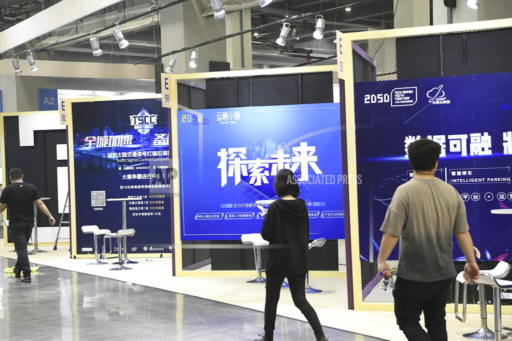 CHINA ROBOT BAND