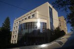 FILE - In this file photo dated Thursday, Sept. 20, 2018, Russian National Anti-doping Agency RUSADA building in Moscow, Russia. The WADA executive committee will rule on the recommendations Dec. 9. The proposal follows a lengthy investigation into lab data handed over by Russia in January. Giving the data to WADA was part of a deal to lift a suspension of the Russian anti-doping agency, and the data was supposed to be used to expose past cover-ups of drug use by Russian athletes. (AP Photo/Alexander Zemlianichenko, File)