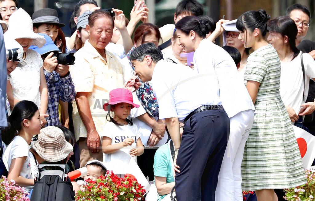 Japan's Imperial Family Summer vacation in Nasu, Japan