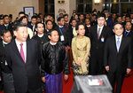In this Jan. 17, 2020, photo provided by Myanmar News Agency (MNA), Chinese President Xi Jinping, left in front row, Myanmar's President Win Myint, center, and Myanmar's leader Aung San Suu Kyi, right, attend a ceremony to mark the Myanmar-China 70th Anniversary of Establishment of Diplomatic Relations in Naypyitaw, Myanmar.(Myanmar News Agency via AP)