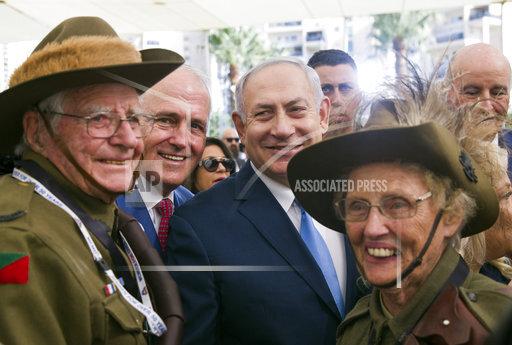Israel Beersheba