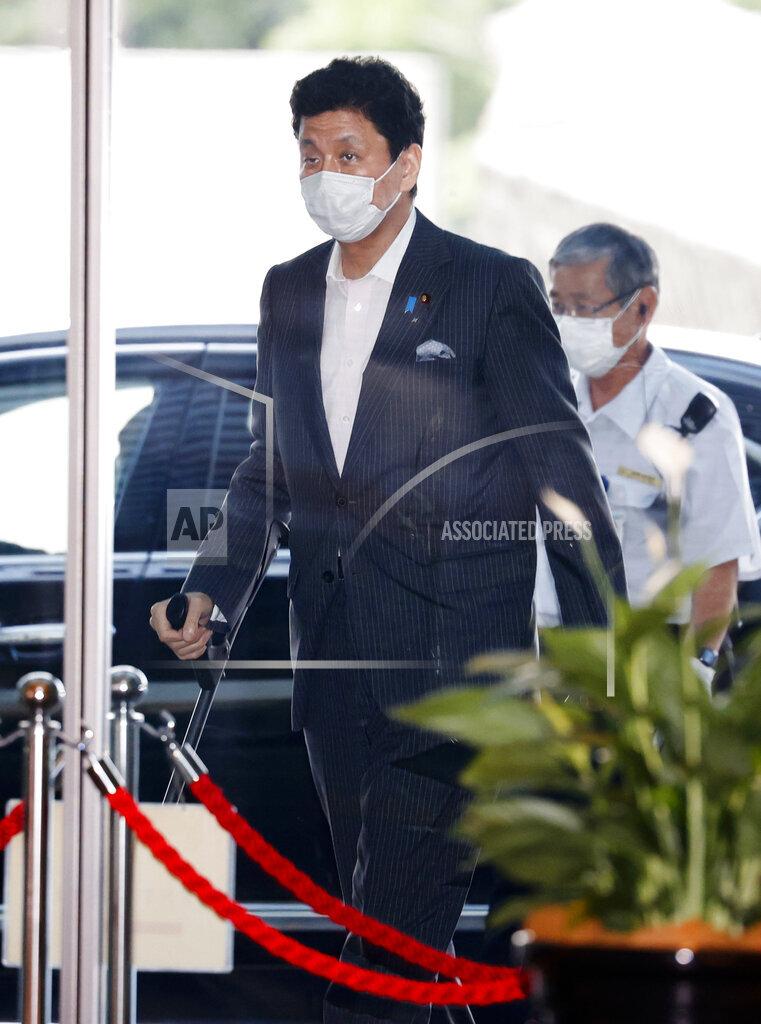 Japanese Defense Minister Kishi