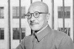 Hideki Tojo, Japanese prime minister at the time of the bombing of Pearl Harbor, is seen in the Dec. 1947, photo. The declassified U.S. military documents show the ashes of seven executed war criminals, including wartime Prime Minister Tojo, were scattered at sea off Yokohama from a U.S. army plane. (AP Photo/Charles Gorry)