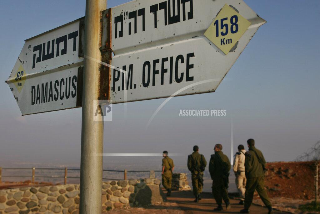 AP I ISR MIDEAST ISRAEL SYRIA