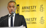 Brian Yap, Research Consultant of Amnesty International Malaysia, seeks during a press conference in Petaling Jaya, Malaysia, Thursday, Oct. 10, 2019. Amnesty International has urged Malaysia to abolish the death penalty, saying unfair trials and the use of harsh treatment to obtain confessions put people at risk of execution. (AP Photo/Vincent Thian)