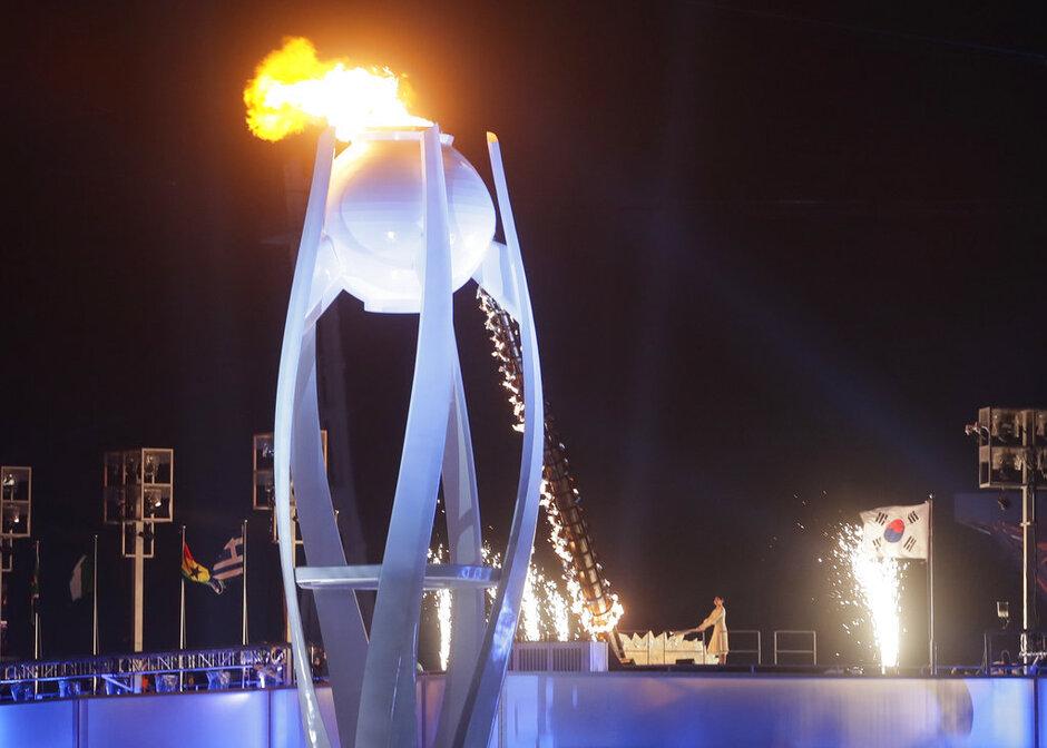 Pyeongchang Olympics Opening Ceremony
