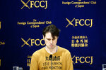 """Tokyo-based Australian journalist Scott McIntyre speaks during a press conference at the Foreign Correspondent's Club Japan in Tokyo Thursday, Jan. 16, 2020. McIntyre said he is a victim of """"inhumane"""