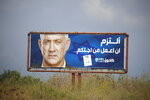 An election campaign billboard shows the Blue and White party leader Benny Gantz, in the Arab town of Baqa al-Gharbiyye, northern Israel, Monday, Sept. 16, 2019. The Arab writing says,