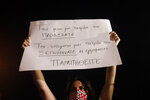 A protester holds up a placard reading in Greek