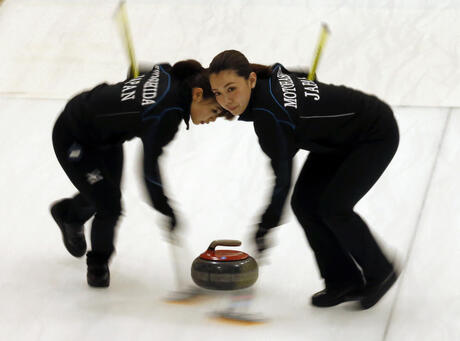 Japan Asian Winter Games Curling