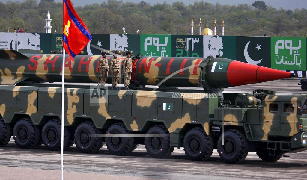 Pakistan Nuclear Arms