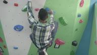 MEEX West Bank Rock Climbing
