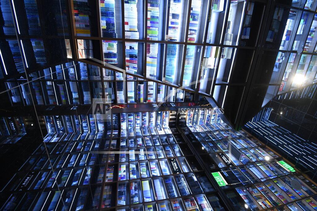 CHINA CHINESE GUIZHOU GUIYANG KARST LANDFORM BOOKSTORE