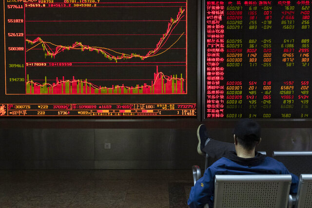 FILE - In this Jan. 16, 2020, file photo, an investor monitors stock prices at a brokerage in Beijing. China's Shanghai Composite index plunged 8.7% but then rebounded slightly as regulators moved to steady markets that reopened Monday, Feb. 3, 2020 from a prolonged national holiday amid news the outbreak of a deadly virus has spread further. (AP Photo/Ng Han Guan, File)