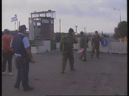 WEST BANK: ISRAELI SOLDIERS OPEN FIRE ON CAR WOUNDING 2 PALESTINIANS