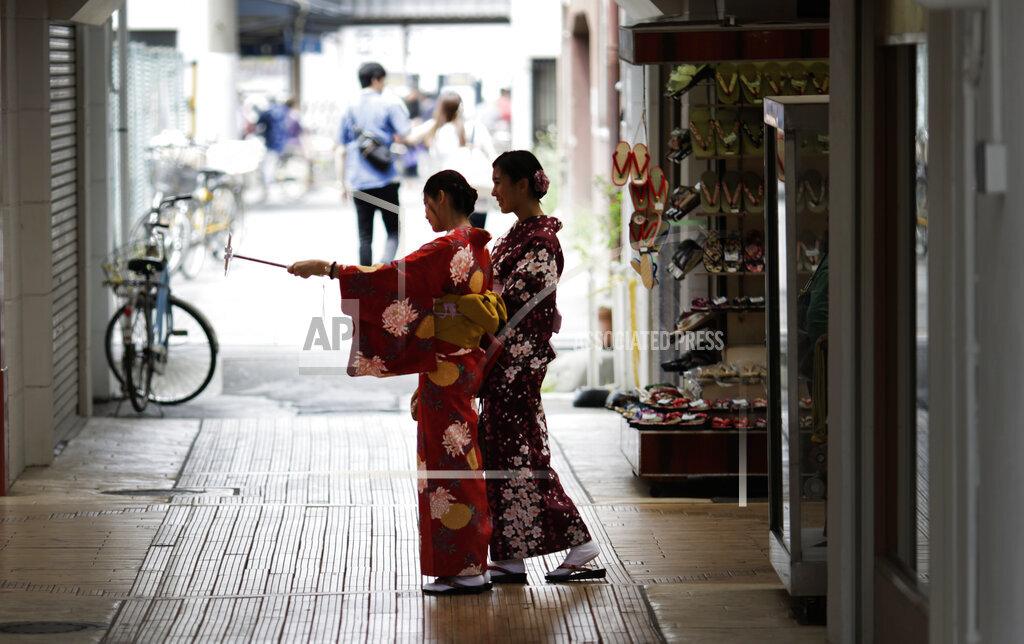 APTOPIX Japan Daily Life