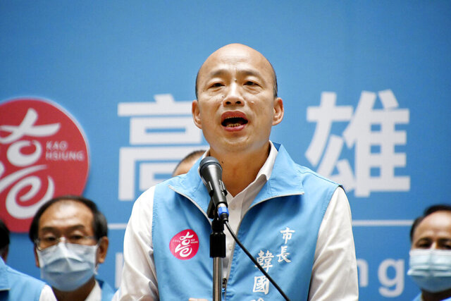 Mayor Han Kuo-yu speaks to the media in Kaohsiung, Taiwan, Saturday, June 6, 2020. Residents of the Taiwanese port city of Kaohsiung voted Saturday to oust their mayor, whose failed bid for the presidency on behalf of the China-friendly Nationalist Party earlier this year brought widespread disapproval among residents. (Kyodo News via AP)