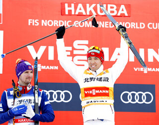 Japan Nordic Combined WCup