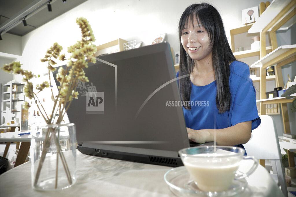 CHINA CHINESE ZHEJIANG PROFESSIONAL BUBBLE TEA TASTER BEVERAGE