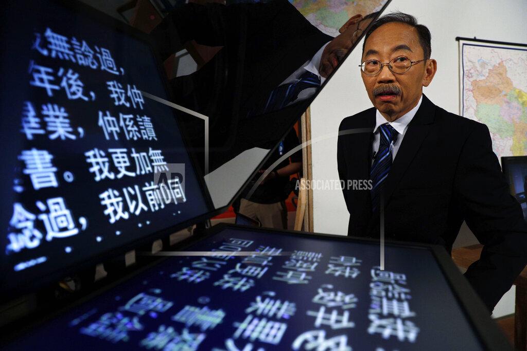 Hong Kong TV Show Suspend