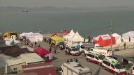South Korea Port