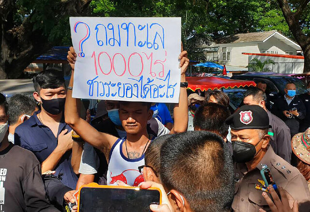 Anti-government protester Panupong Jadnok holds poster reading