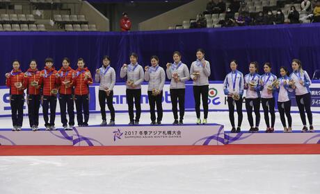 Japan Asian Winter Games Short Track Speedskating