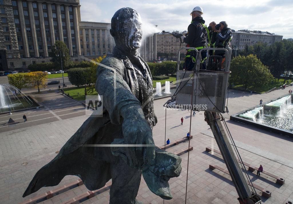 Russia Lenin Statue