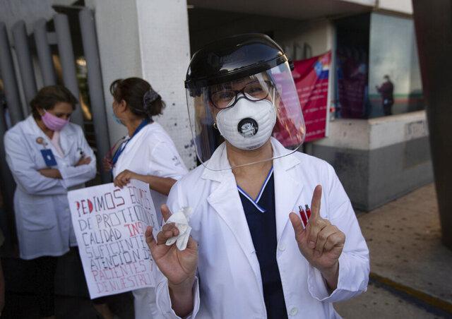 A public hospital worker yells