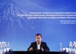 Russian Prime Minister Dmitry Medvedev speaks during a meeting in Kamchatka Peninsula region, Russian Far East, Russia, Friday, Aug. 10, 2018. Russia's prime minister sternly warned the United States on Friday against ramping up sanctions, saying that Moscow will retaliate with economic, political and unspecified