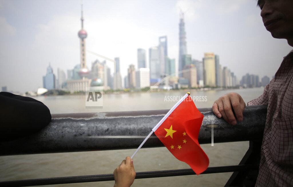 APTOPIX China National Day