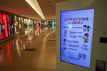 FILE - In this Feb. 9, 2020, file photo, an electronic display board showing a precautionary notice of the coronavirus at a deserted upscale shopping mall in Beijing. Chinese authorities are struggling to strike a delicate balance between containing a deadly viral outbreak and restarting the world's second-biggest economy after weeks of paralysis. (AP Photo/Andy Wong, File)