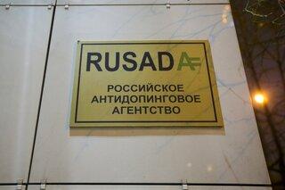 Russia Doping Sochi